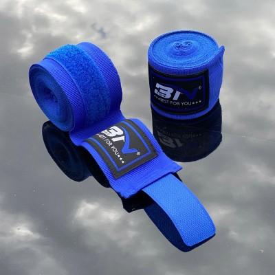 Боксерские бинты BN fight эластичные синие 5 м в наличии в магазине Сайд-Степ