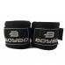 Боксерские бинты BoyBo х/б черные 2,5 м - Сайд-Степ магазин спортивной экипировки