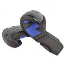 Боксерские перчатки BoyBo b-series черно-синие