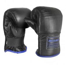 Перчатки снарядные Boybo rage черно-синие (кожа)