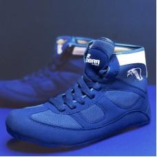 Детские борцовки Cobra синие