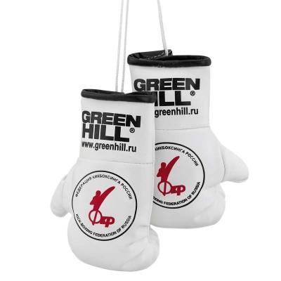 Перчатки Green Hill сувенирные белые ФКР в наличии в магазине Сайд-Степ