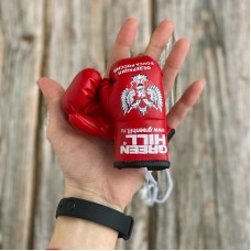 Перчатки Green Hill сувенирные красные ФБР