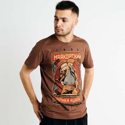 Футболка Mother Russia Маяковский коричневая в наличии в магазине Сайд-Степ