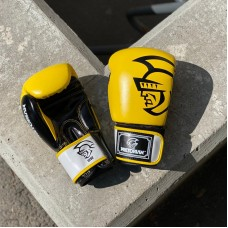 Боксерские перчатки Pretorian желтые