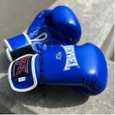 Боксерские перчатки Reyvel синие