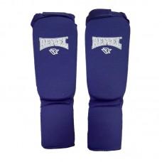 Детская тканевая защита ног Reyvel синяя