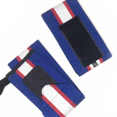 Кистевые бинты синие с белой полосой - Сайд-Степ магазин спортивной экипировки