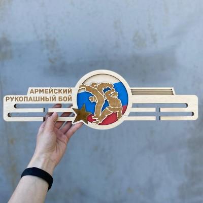 Медальница АРБ звезда в наличии в магазине Сайд-Степ
