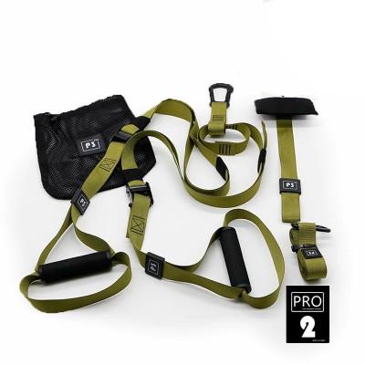 Петли для функционального тренинга P3 PRO (II комплект) хаки - Сайд-Степ магазин спортивной экипировки