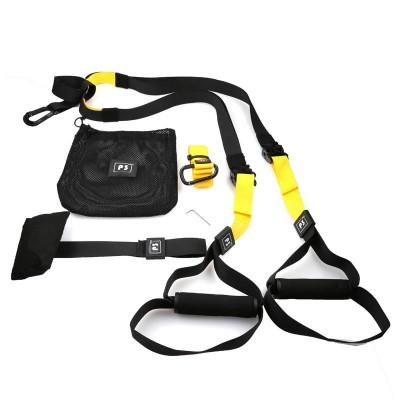 Петли для функционального тренинга P3 PRO (II комплект) желтые - Сайд-Степ магазин спортивной экипировки