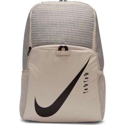 Рюкзак Nike brasilia 9.0 XL бежевый в наличии в магазине Сайд-Степ