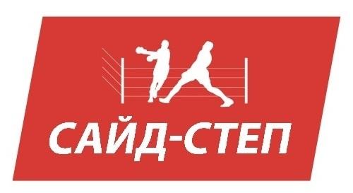 Магазин спортивной экипировки Сайд-Степ